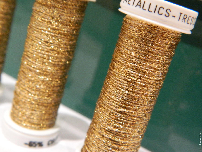 Металлизированные нитки для вышивки 620