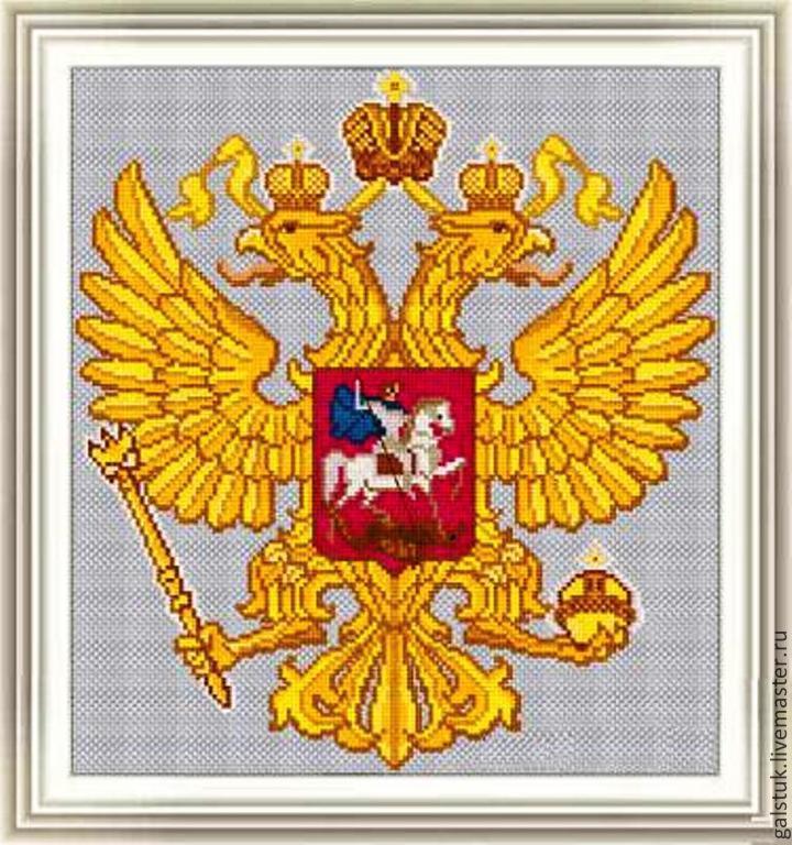 Герб россии скачать вышивка