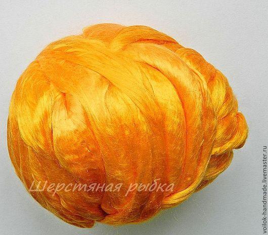 Валяние ручной работы. Ярмарка Мастеров - ручная работа. Купить Волокна шёлка Mulberry для декора валяных изделий, ярко-оранжевый. Handmade.