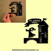 """Для дома и интерьера ручной работы. Ярмарка Мастеров - ручная работа ключница """"зАмок"""". Handmade."""