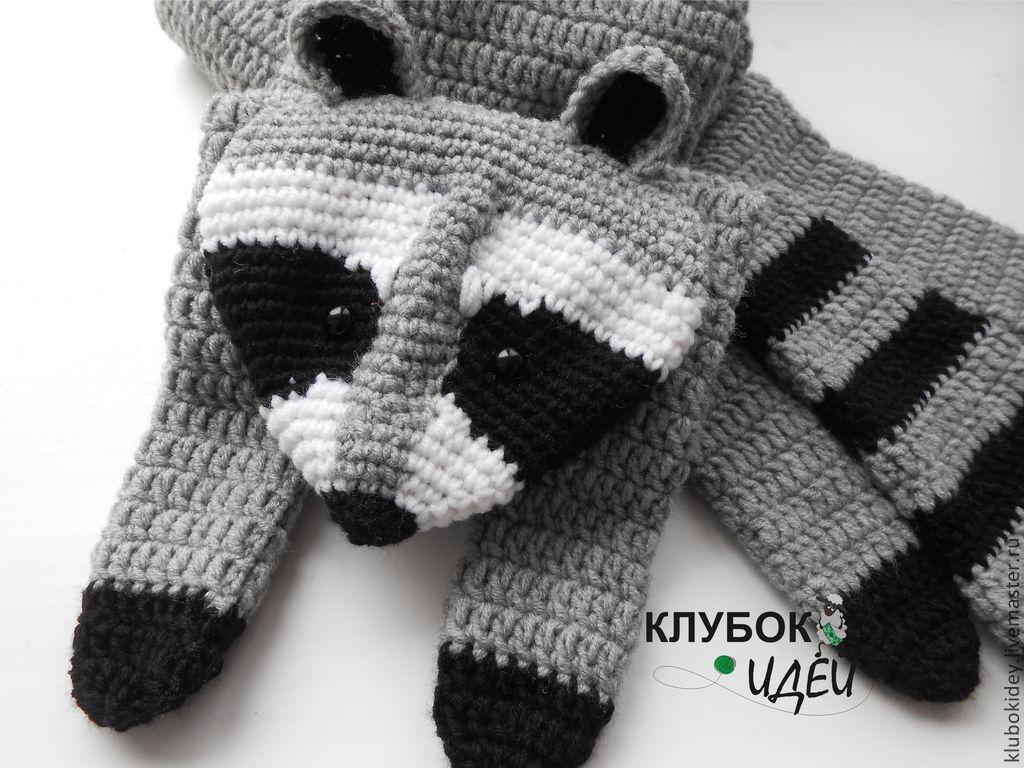 Scarf 'Raccoon' Youth scarf Stylish scarf, Scarves, Cherepovets,  Фото №1