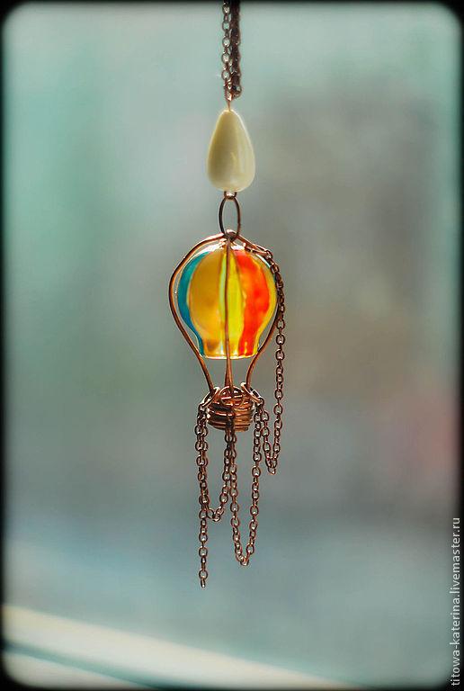 Кулоны, подвески ручной работы. Ярмарка Мастеров - ручная работа. Купить Аэростат полосатый кулон (медь, стекло, витраж). Handmade.