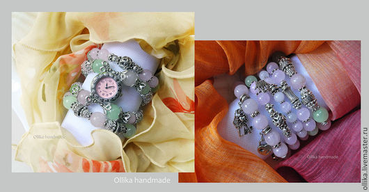 Браслеты К лету! II Пять браслетов: розовый кварц, зеленый оникс. Стоимость браслетов 450 + 450 + 350 + 350 + 300 = 1900 руб. Часы - 1260 руб.  женский браслет, браслет с подвесками, комплект браслетов, браслет на резинке, зеленый, розовый, браслет на спандексе, браслет с кварцем, браслет с ониксом, браслеты на резинке, модные браслеты, оригинальные браслеты, стильный браслет, летнее украшение, оригинальное украшение, подарок девушке женщине, СЕРЬГИ В ПОДАРОК, ПОДАРОК ПРИ ПОКУПКЕ, летние браслеты, нежные браслеты ollika Ольга Дмитриева, Ярмарка Мастеров, Авторская бижутерия