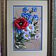 Картины цветов ручной работы. Ярмарка Мастеров - ручная работа. Купить Картина вышитая лентами Луговые цветы.. Handmade. Разноцветный