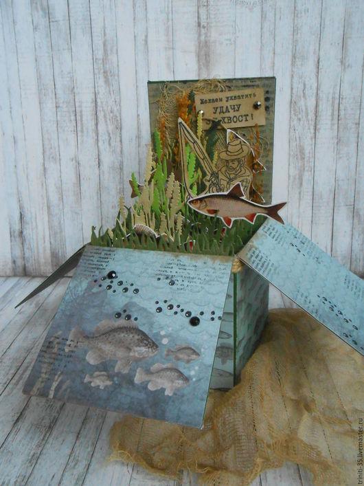 """Открытки для мужчин, ручной работы. Ярмарка Мастеров - ручная работа. Купить открытка-коробочка """"Рыбаку"""" pop-up. Handmade. Зеленый"""