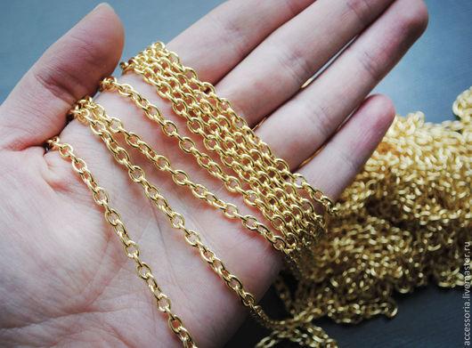 4 * 5 мм Цепь якорная, под золото, 50 см. Цепи для украшений