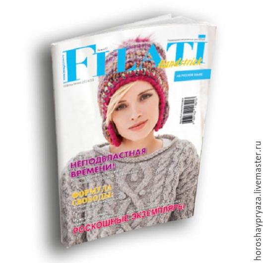 Журнал  Filati Handstrick №57.