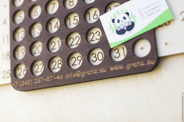 Вечный календарь с логотипом