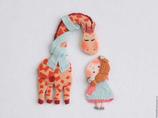 Броши ручной работы. Ярмарка Мастеров - ручная работа. Купить Жираф и крошка девочка.(2). Handmade. Комбинированный, подарок на новый год