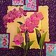 Шали, палантины ручной работы. платок орхидеи. ArtFlat. Ярмарка Мастеров. Орхидеи