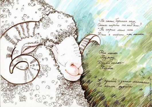 """Животные ручной работы. Ярмарка Мастеров - ручная работа. Купить иллюстрация """"Барашек"""". Handmade. Барашек, баран, рисунки животных"""