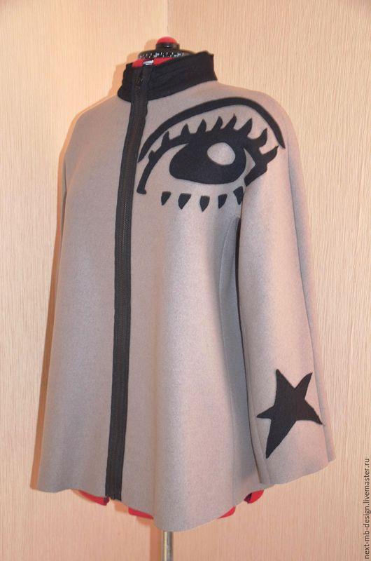 Авторский кардиган ручной работы. Оригинальный и современный дизайн кардигана А-силуэта из шерстяного лодена станет  стильным предметом вашего гардероба.
