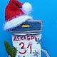 Новогодний вариант подарка календаря