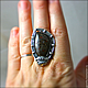 """Кольца ручной работы. Кольцо """"Юрский период"""" - окаменелая кость динозавра, серебро. Izovella. Ярмарка Мастеров. Кольцо с камнем, динобон"""