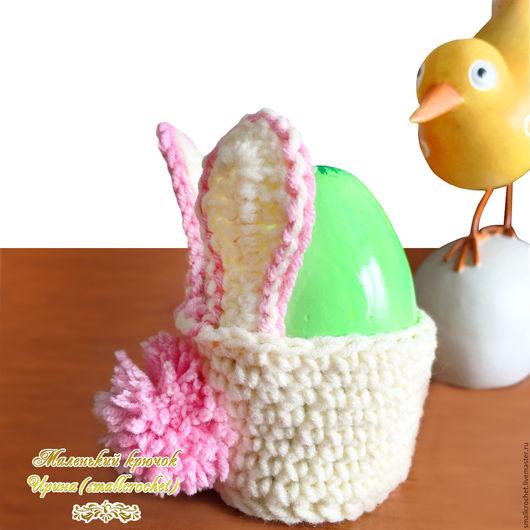 Подарки на Пасху ручной работы. Ярмарка Мастеров - ручная работа. Купить Cozy для пасхального яйца. Handmade. Пасха, подарок