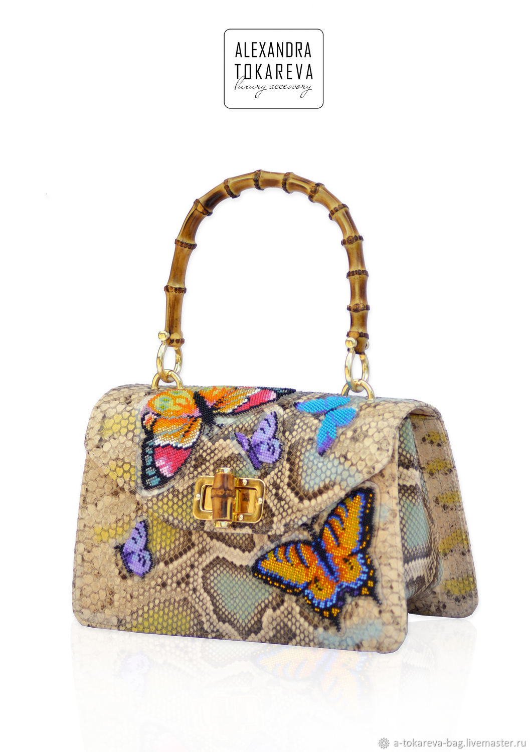 Exclusive python leather bag with handmade beadwork «Butterfly», Classic Bag, Kiev,  Фото №1