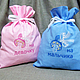 Набор свадебных мешочков на мальчика и девочку. Размер: 25 x 35 см.