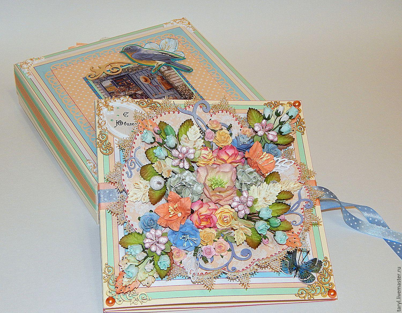Для марии, открытки книжка