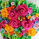 Кружка `Корзина с цветами`