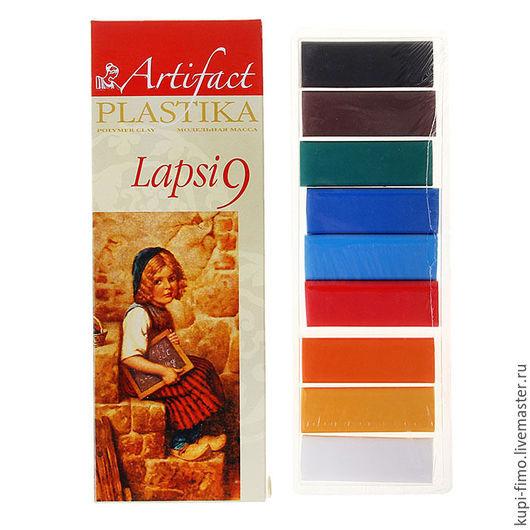 Для украшений ручной работы. Ярмарка Мастеров - ручная работа. Купить Набор пластики Артефакт «LAPSI» 9 классических цветов 180 г. Handmade.