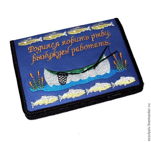 """Обложки ручной работы. Ярмарка Мастеров - ручная работа. Купить Обложка для паспорта """" Рыбалка """". Handmade. Паспорт"""