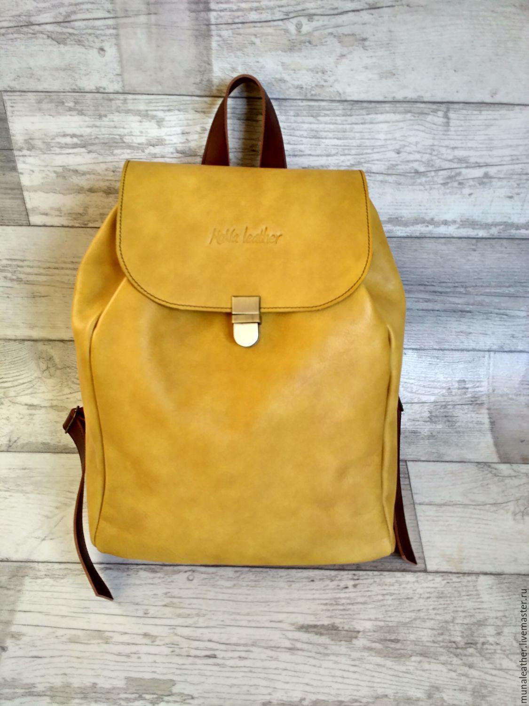 сумочки-рюкзака