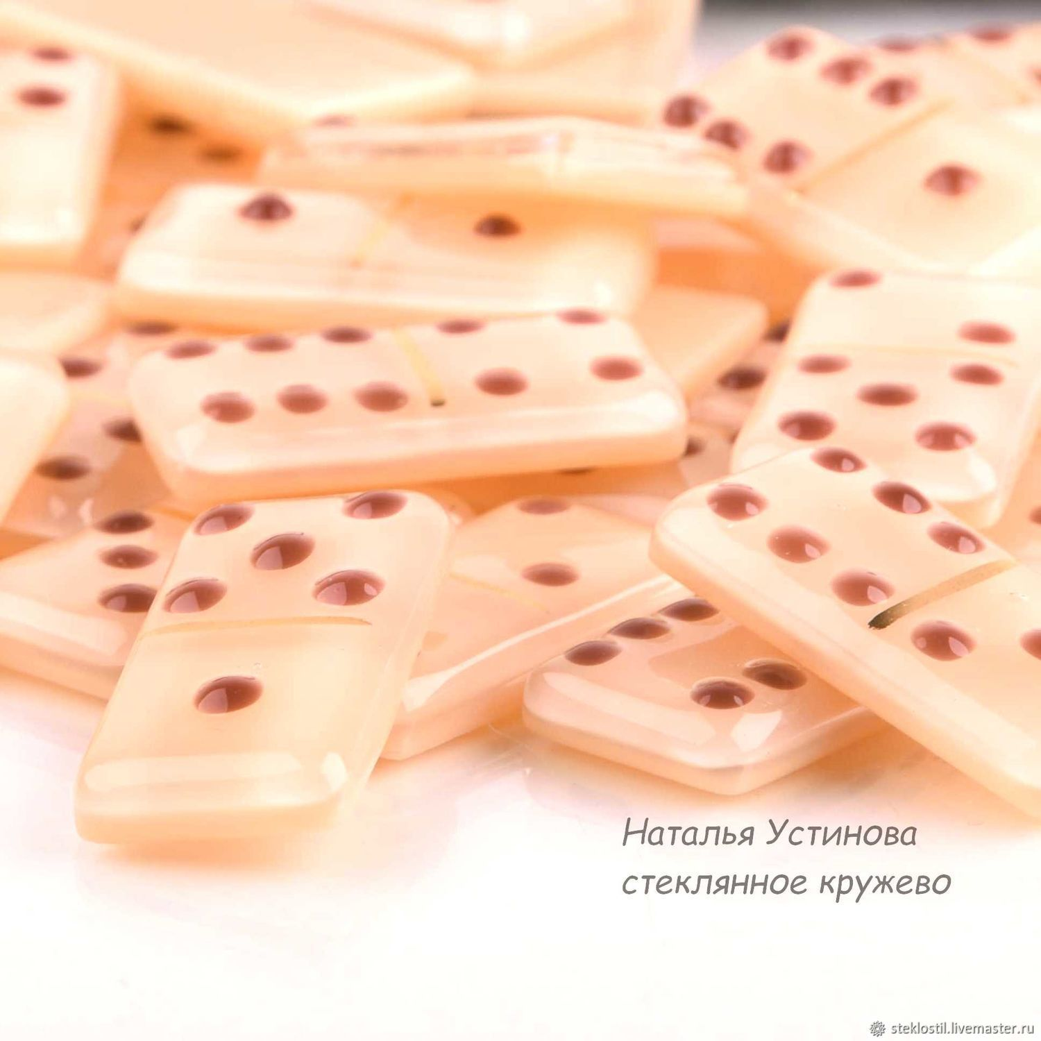 Dominoes - Board game cream glass, fusing, Dominoes, Domodedovo,  Фото №1