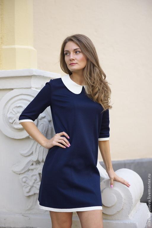 Темно-синее трикотажное платье с белым воротничком. Дизайнерская одежда на заказ.  Индивидуальный подход. Мастерская моды Masha Koneva.
