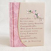 """Канцелярские товары ручной работы. Ярмарка Мастеров - ручная работа Блокнот ручной работы с вышивкой """"Шекспир"""". Handmade."""