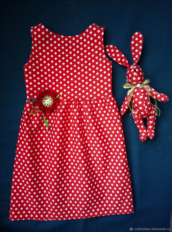 Платье + игрушка