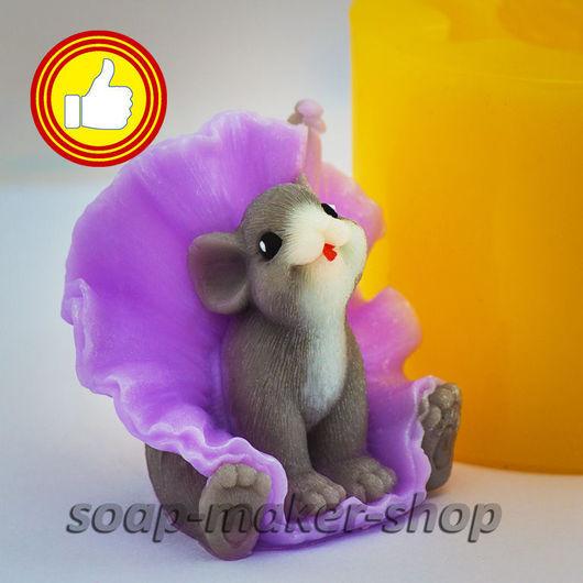 Материалы для косметики ручной работы. Ярмарка Мастеров - ручная работа. Купить Силиконовая форма для мыла «Мышка в юбке 3D». Handmade.
