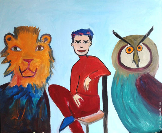 Фантазийные сюжеты ручной работы. Ярмарка Мастеров - ручная работа. Купить Просветленный мальчик, хитрый лев и внимательная сова. Handmade.