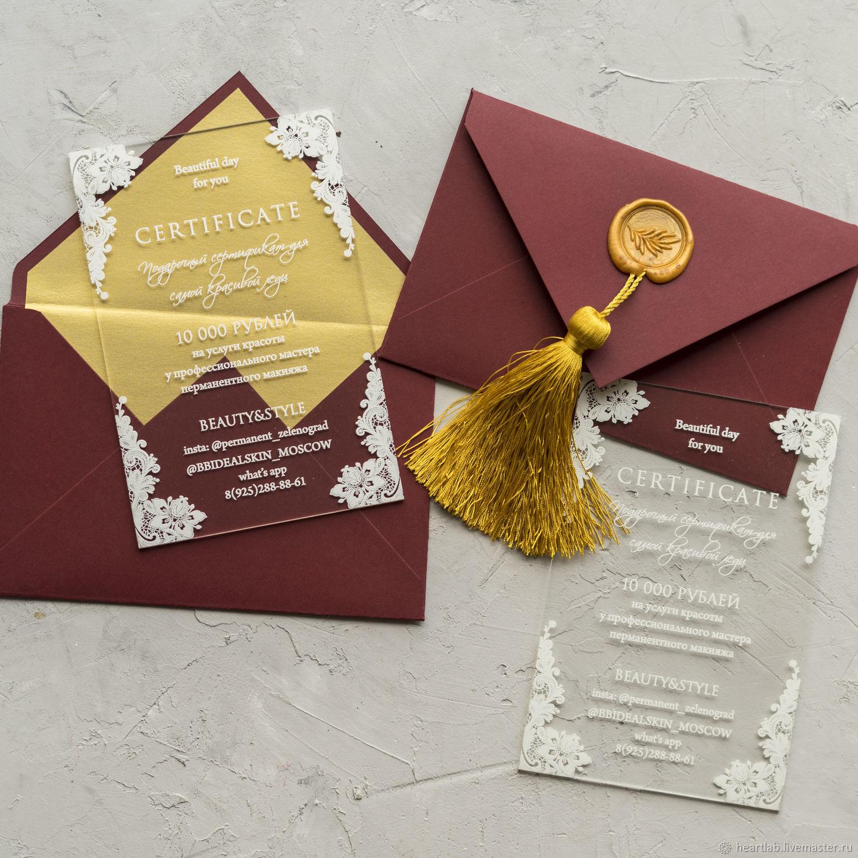 Сертификация открытки