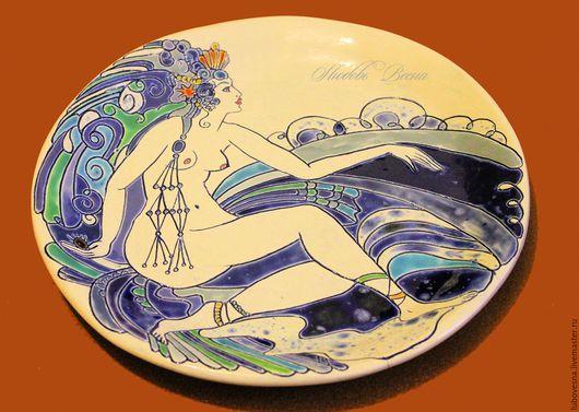 Декоративная посуда ручной работы. Ярмарка Мастеров - ручная работа. Купить Блюдо Морская Царевна. Handmade. Тёмно-синий
