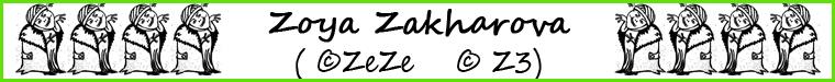 Zoya Zakharova-Зоя Захарова-ZeZe (zzart)