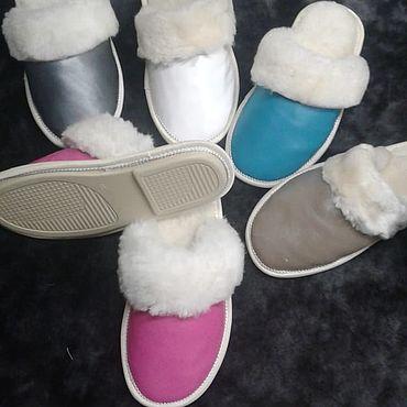 Обувь ручной работы. Ярмарка Мастеров - ручная работа Тапочки: из австралийского мутона. Handmade.