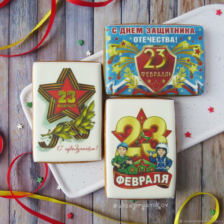 Пряник открытка 23 февраля, Пряники, Москва,  Фото №1