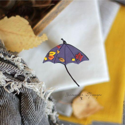 Броши ручной работы. Ярмарка Мастеров - ручная работа. Купить Осенний дождь. Брошь. Handmade. Зонтик, брошь из полимерной глины