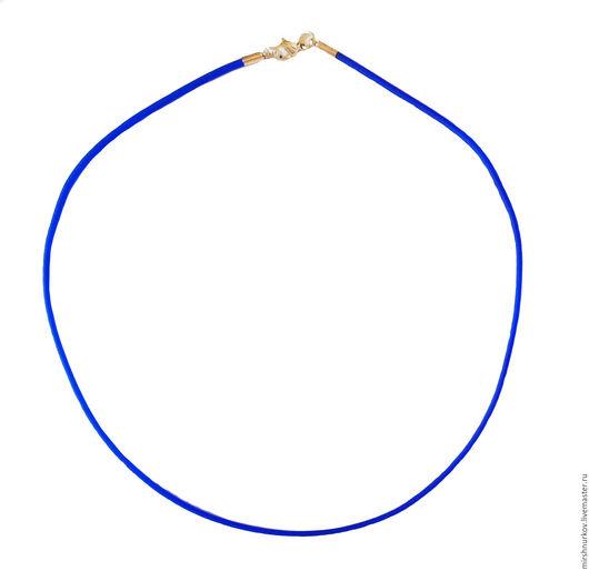 Колье, бусы ручной работы. Ярмарка Мастеров - ручная работа. Купить Шнурок из синего каучука 2,0мм. Handmade. Синий