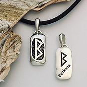 Фен-шуй и эзотерика handmade. Livemaster - original item Femininity-Berkan Amulet, silver pendant, handmade. Handmade.