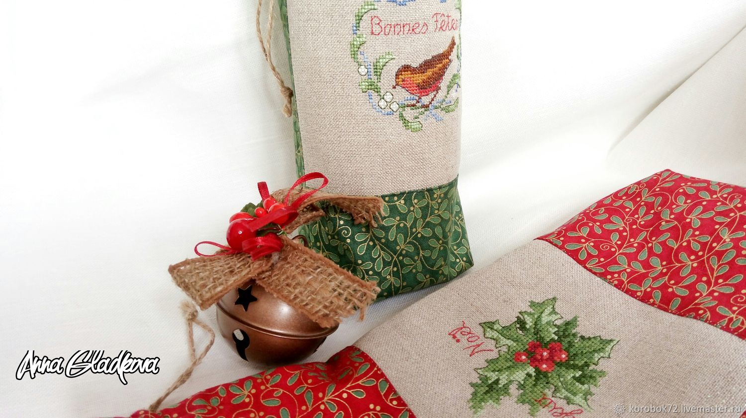 Gift bag for bottle, hand embroidery cross