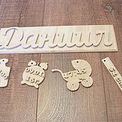 Подарки к праздникам ручной работы. Ярмарка Мастеров - ручная работа Детская метрика. Handmade.