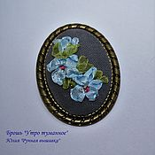 "Украшения handmade. Livemaster - original item Brooch, brooch flowers, brooch with embroidery ""misty Morning"". Handmade."