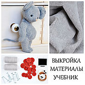 Blanks for dolls and toys handmade. Livemaster - original item Sewing kit teddy mouse + pattern mouse. Handmade.