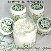 Косметика ручной работы handmade. Livemaster - original item Anti-inflammatory oil