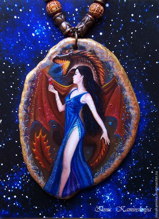 Кулоны, подвески ручной работы. Ярмарка Мастеров - ручная работа. Купить Танец с драконом Кулон. Handmade. Синий, Брюнетка
