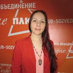 Evgeniya Shelomanova - Ярмарка Мастеров - ручная работа, handmade