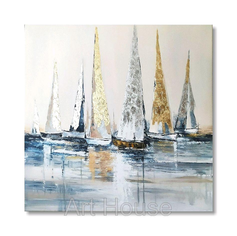 Картина парусники, картина с морем, картина корабли, картина пейзаж, Картины, Ставрополь,  Фото №1