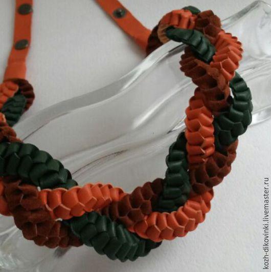 """Колье, бусы ручной работы. Ярмарка Мастеров - ручная работа. Купить Колье """"Милая змейка"""" из натуральной кожи.. Handmade. Оранжевый"""
