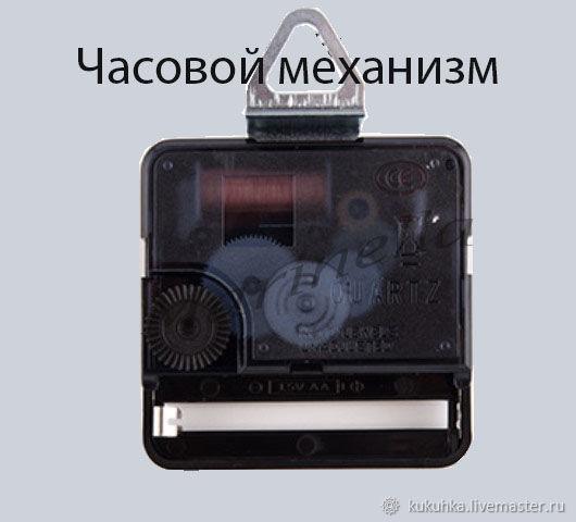 Кварцевый часовой механизм, Кухня, Екатеринбург, Фото №1